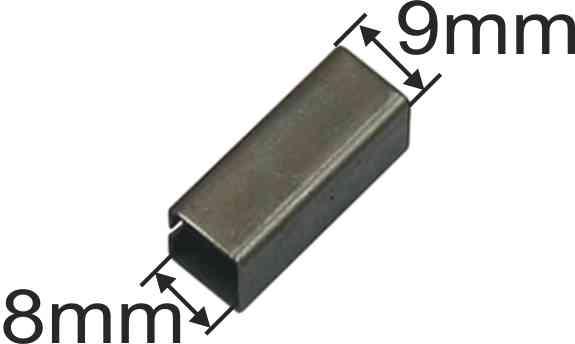 Reduzierhülse Eisen, 8x9mm, Aufsteckhülse Metall, für Drückervierkantstifte, Vierkantstifte Bild 3
