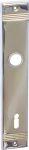 Schild BB 92, Messing gegossen, glanzverchromt Jugendstil, Langschild